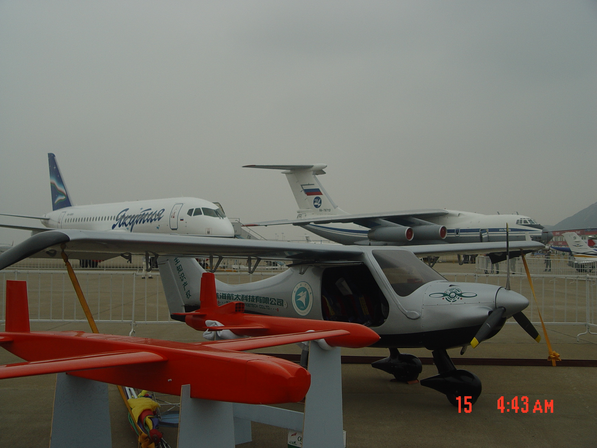 2012航展 - 珠海航太科技 轻型运动飞机领航者 通用 .